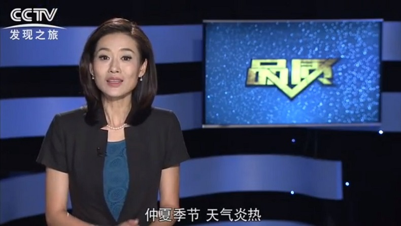 cctv-special-reports-haisan-entertainment-source-of-water-play-amusement