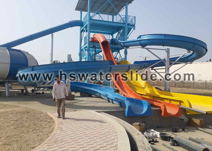 the LLC water park in Uzbekistan is open to the public on 7th, August